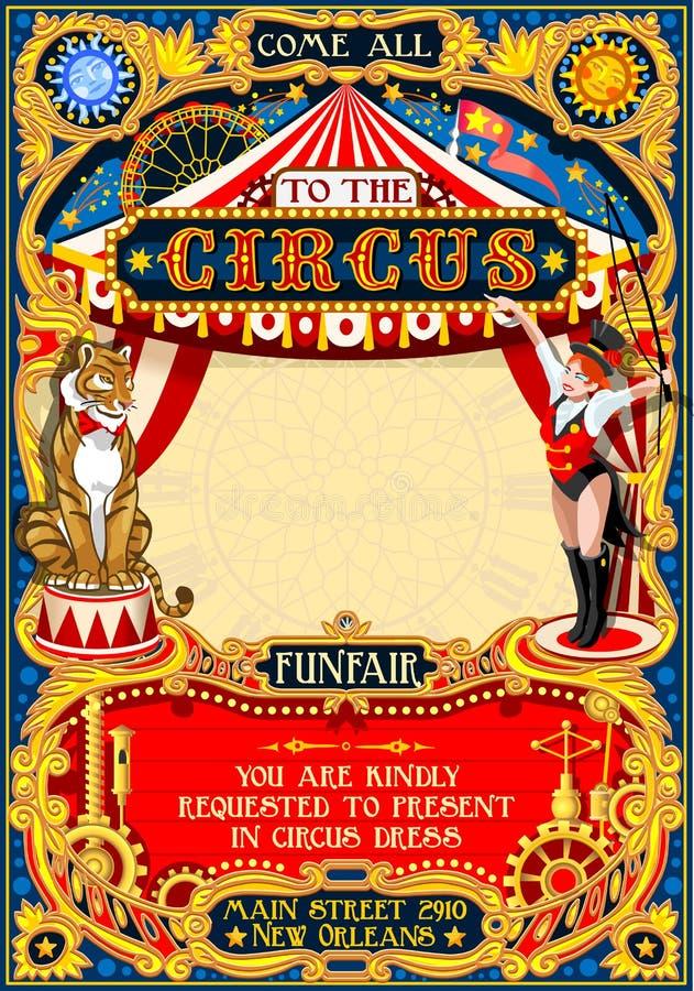 El carnaval del circo invita al 2.o vector del vintage ilustración del vector