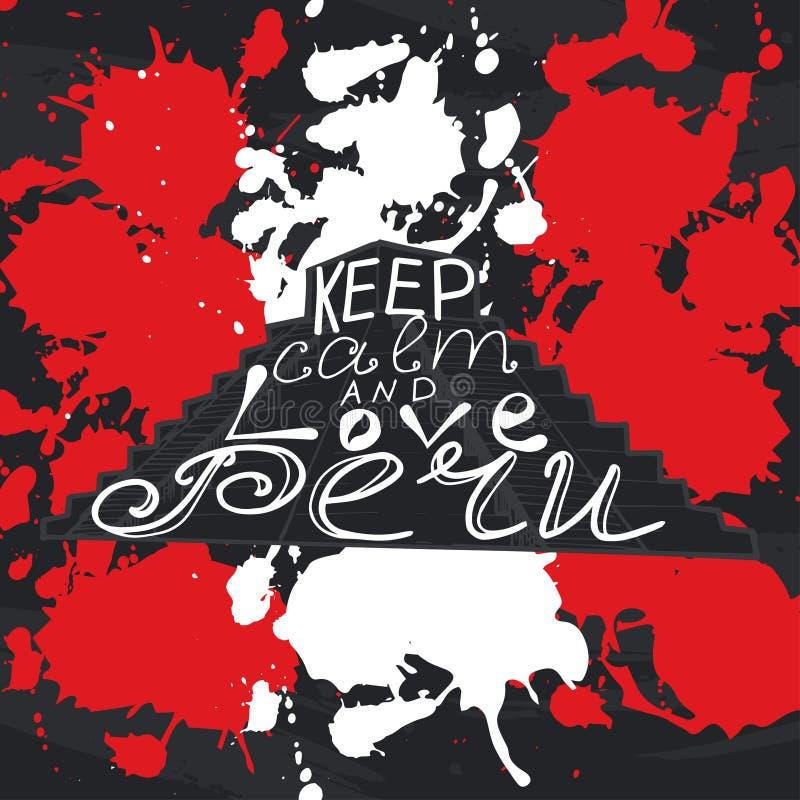 El cartel con frase tipográfica guarda calma y ama Perú Postal del arte del diseño del vector con lema creativo Tarjeta de felici stock de ilustración