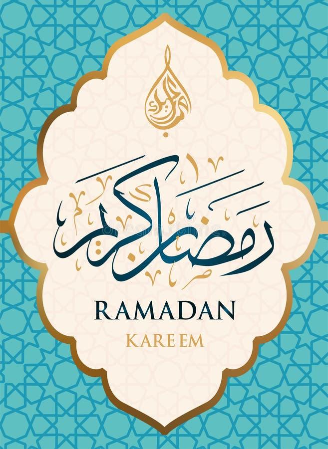 El cartel o las invitaciones de Ramadan Kareem dise?a con el marco del oro y el fondo azul Ilustraci?n del vector stock de ilustración