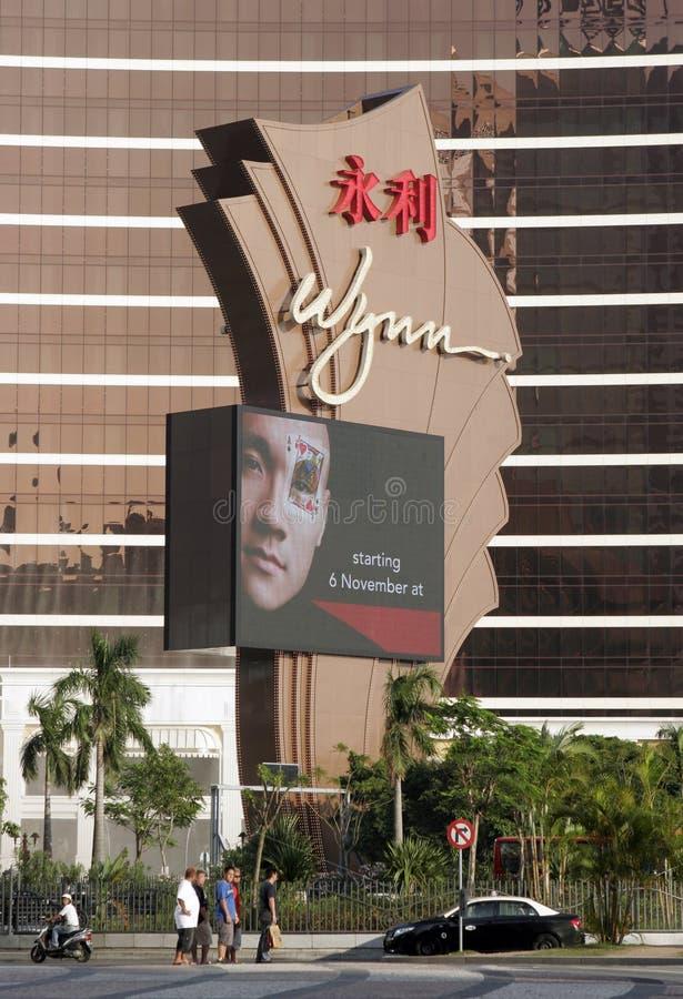 El casino de Wynn en Macau fotografía de archivo libre de regalías