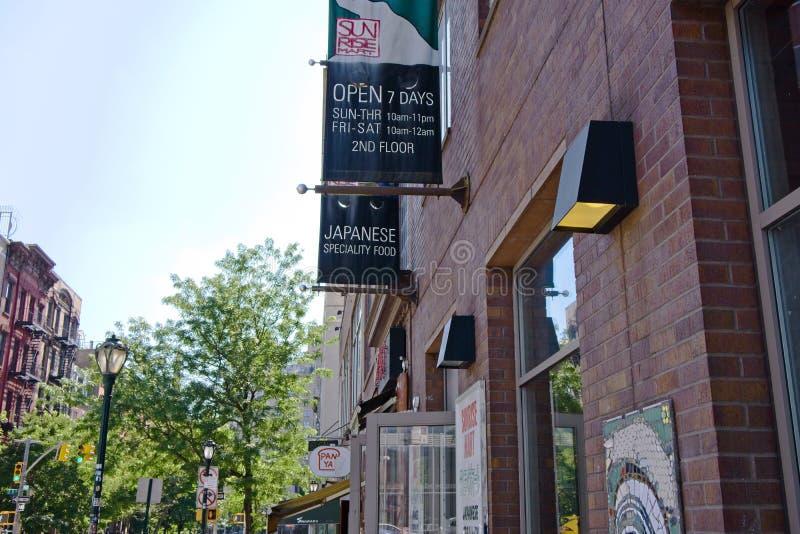 El centro comercial de la salida del sol es un mercado japonés local -3 de NYC imagen de archivo