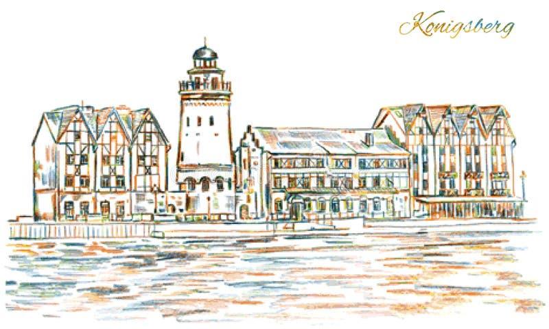 El centro comercial etnográfico, terraplén del pueblo pesquero, Kaliningrado Rusia, vector dibujado mano pintó el colorante stock de ilustración