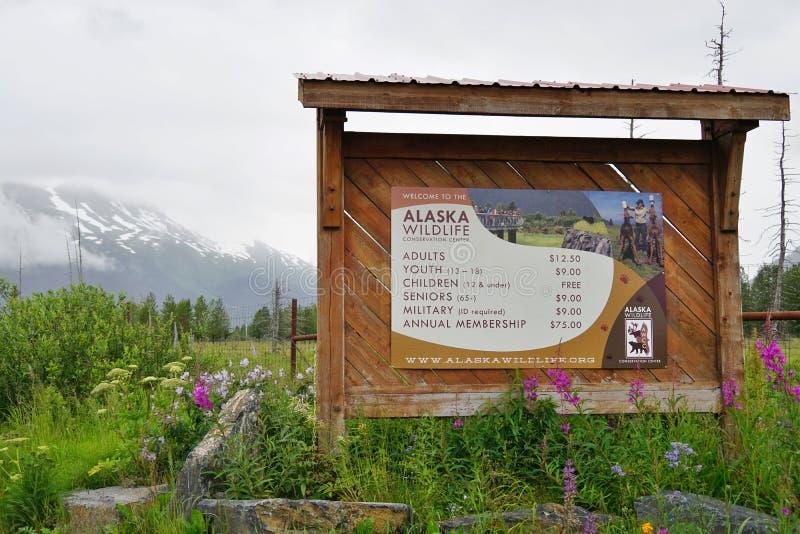 El centro de la protección de la fauna de Alaska imagenes de archivo
