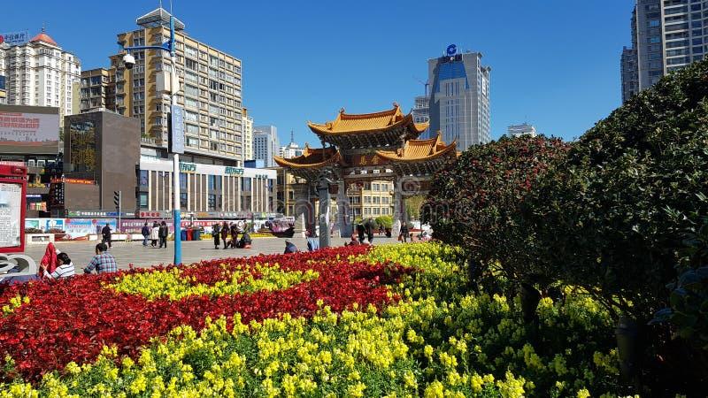 El centro moderno de la ciudad de Kunming, Yunnan, China fotografía de archivo