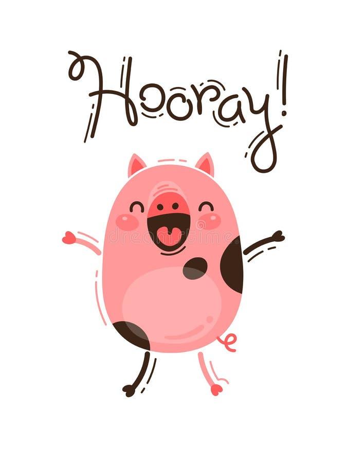 El cerdo divertido grita Hooray Cochinillo rosado feliz Ejemplo del vector en estilo de la historieta ilustración del vector