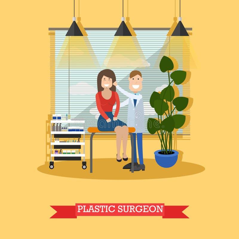 El cirujano plástico y el paciente vector el ejemplo en estilo plano libre illustration