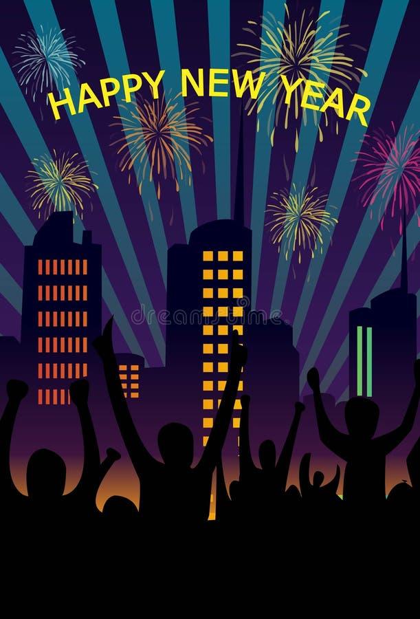 El comienzo de un Año Nuevo ilustración del vector