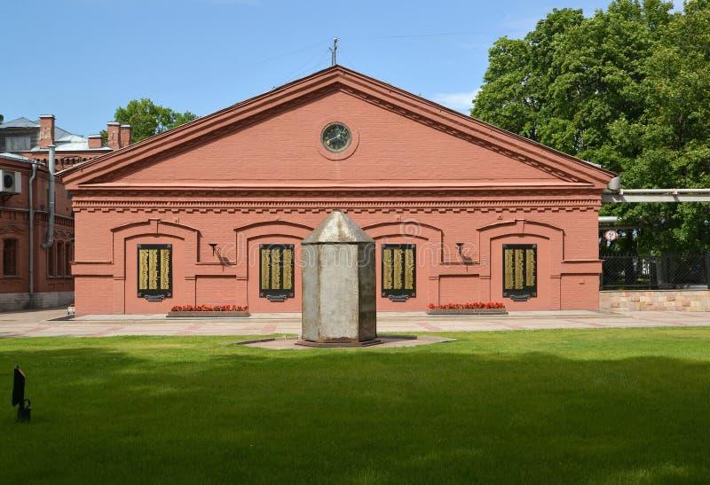 El complejo conmemorativo dedicó a la memoria del personal de Vodokanal, los muertos en los días del cerco de Leningrad St Peters fotos de archivo