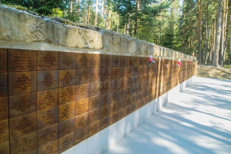 El complejo conmemorativo en Katyn en la región de Smolensk de Rusia imágenes de archivo libres de regalías