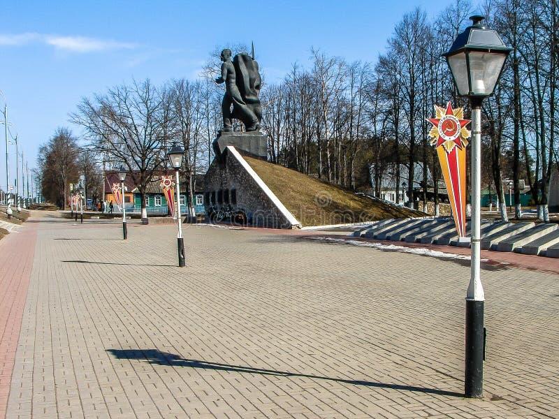 El complejo conmemorativo en la ciudad de Yukhnov, región de Kaluga en Rusia imagen de archivo