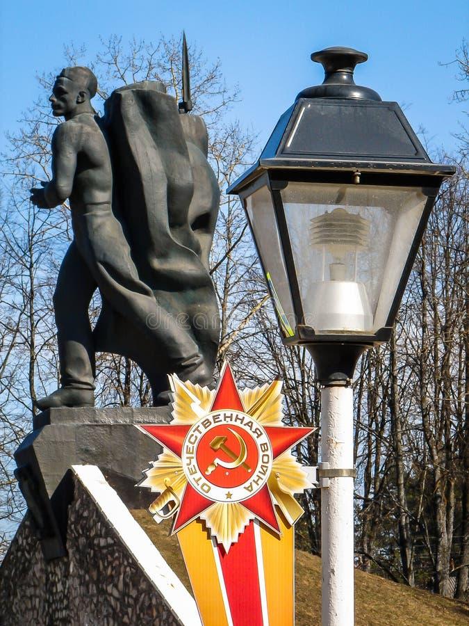 El complejo conmemorativo en la ciudad de Yukhnov, región de Kaluga en Rusia fotos de archivo libres de regalías