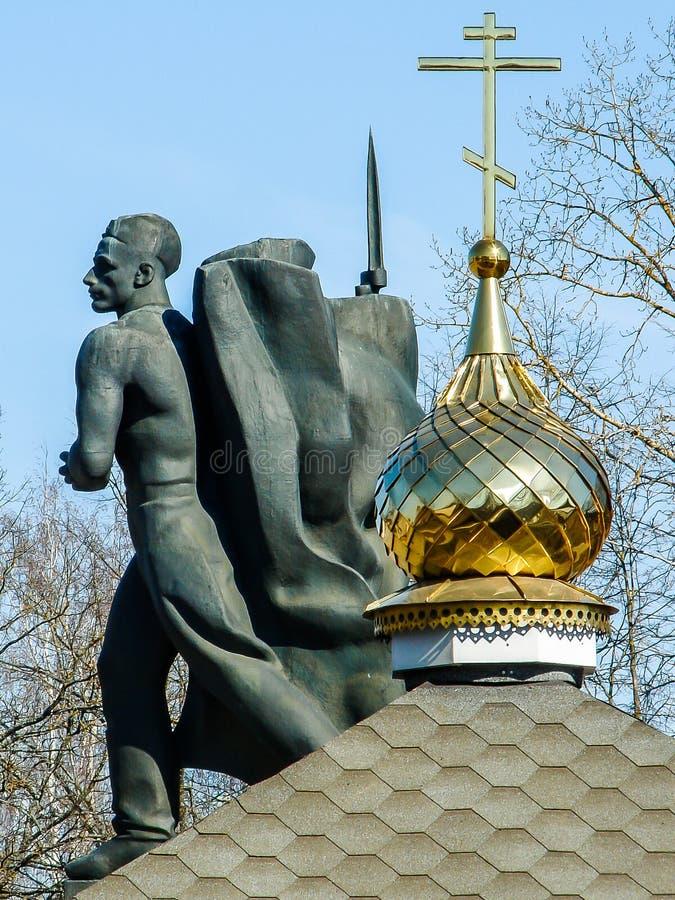 El complejo conmemorativo en la ciudad de Yukhnov, región de Kaluga en Rusia foto de archivo libre de regalías