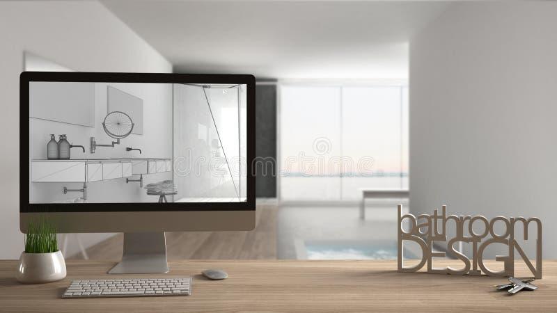 El concepto del proyecto del diseñador del arquitecto, la tabla de madera con llaves, el diseño del cuarto de baño de las letras  ilustración del vector