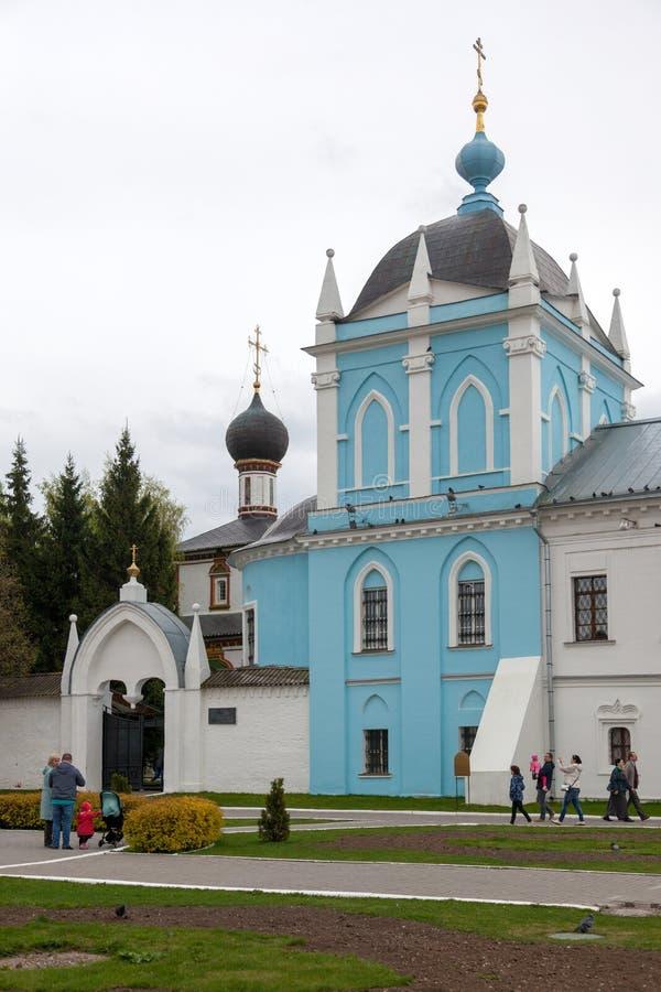 El conjunto arquitect?nico del cuadrado de la catedral en el Kolomna el Kremlin imagen de archivo libre de regalías