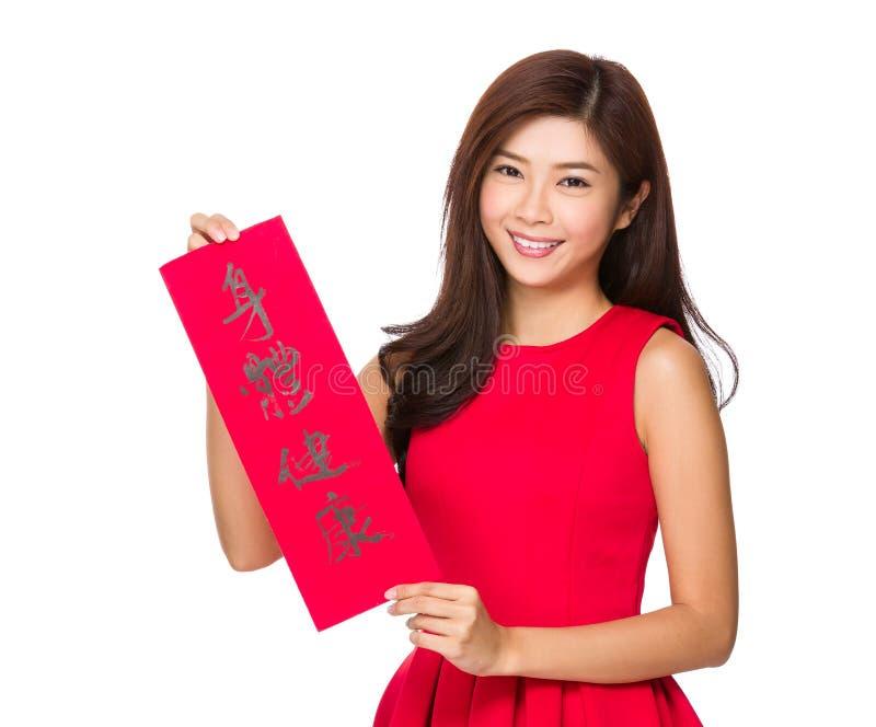 El control de la mujer con el chun del fai, significado de la frase lo está bendiciendo para bueno imágenes de archivo libres de regalías