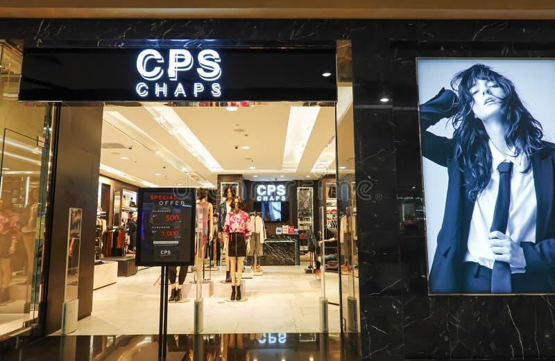 El CPS agrieta la tienda en el centro comercial central Las grietas del CPS son una marca tailandesa de la moda al lado de grupo  imagen de archivo libre de regalías