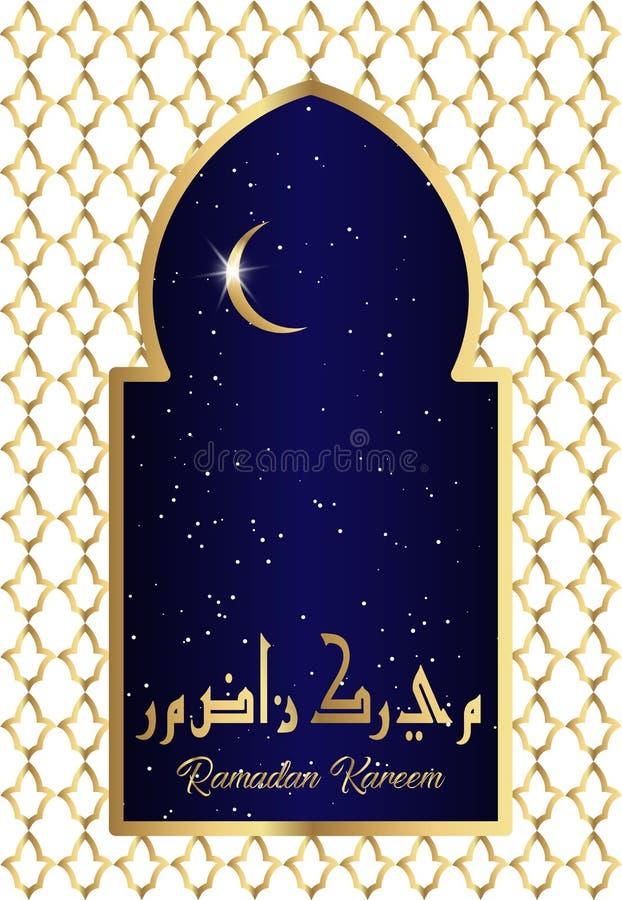El creciente de la luna del diseño de Ramadan Kareem y la silueta crecientes islámicos de la mezquita cubren con una cúpula la ve stock de ilustración