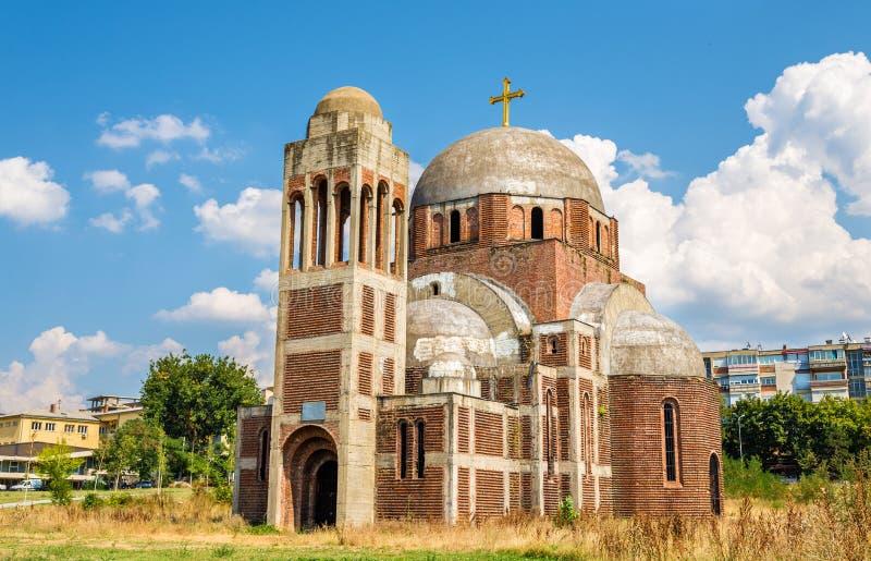 El Cristo la catedral ortodoxa servia del salvador en Pristina, K imágenes de archivo libres de regalías