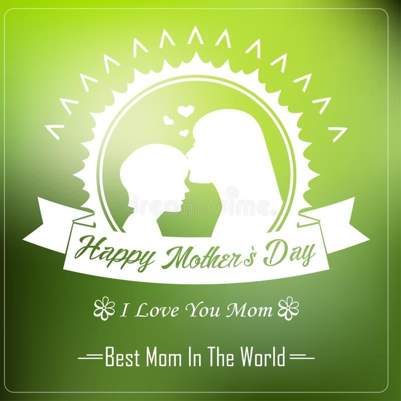 El día de madre feliz con la silueta de un fondo tipográfico de la madre y del niño libre illustration