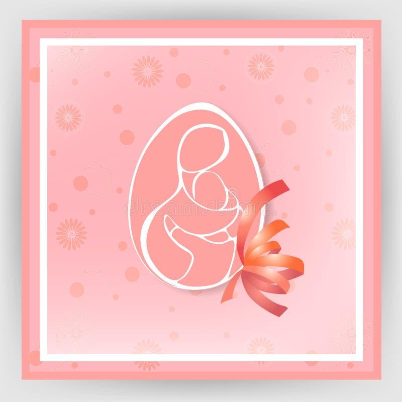 El día de madre feliz 19 ilustración del vector