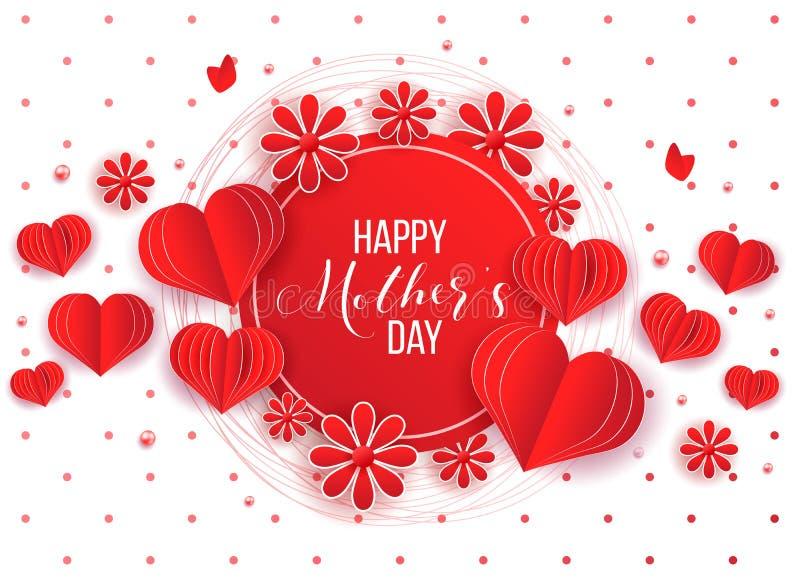 El día y los corazones de madre diseñan elementos Ilustración del vector Fondo rosado con las perlas, corazones fotografía de archivo libre de regalías