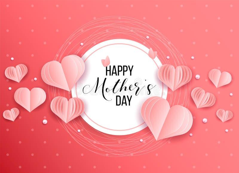 El día y los corazones de madre diseñan elementos Ilustración del vector Fondo rosado con las perlas, corazones imágenes de archivo libres de regalías