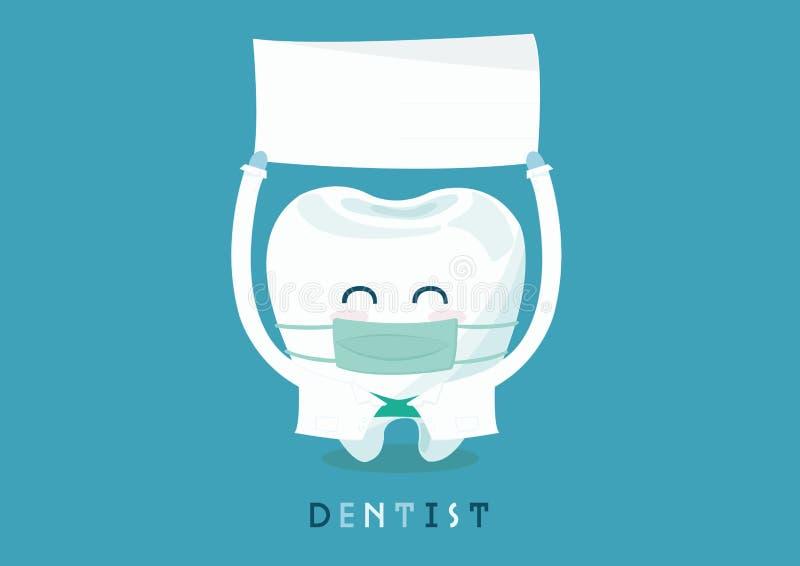 El dentista escribe aquí ilustración del vector