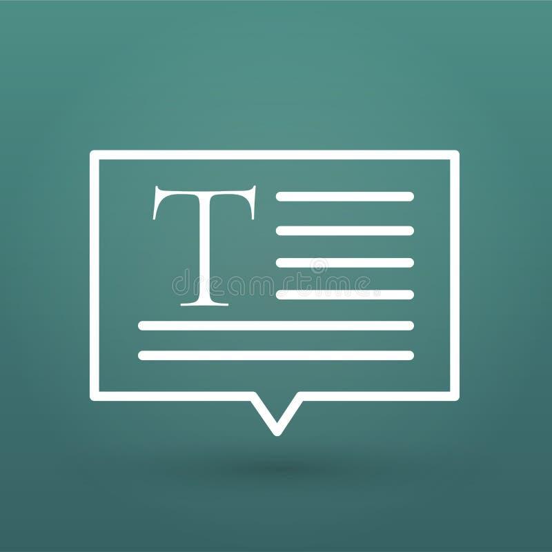 el discurso a mandar un SMS o a mandar un SMS al discurso, discurso observa el icono de la burbuja voz a mandar un SMS, texto par stock de ilustración