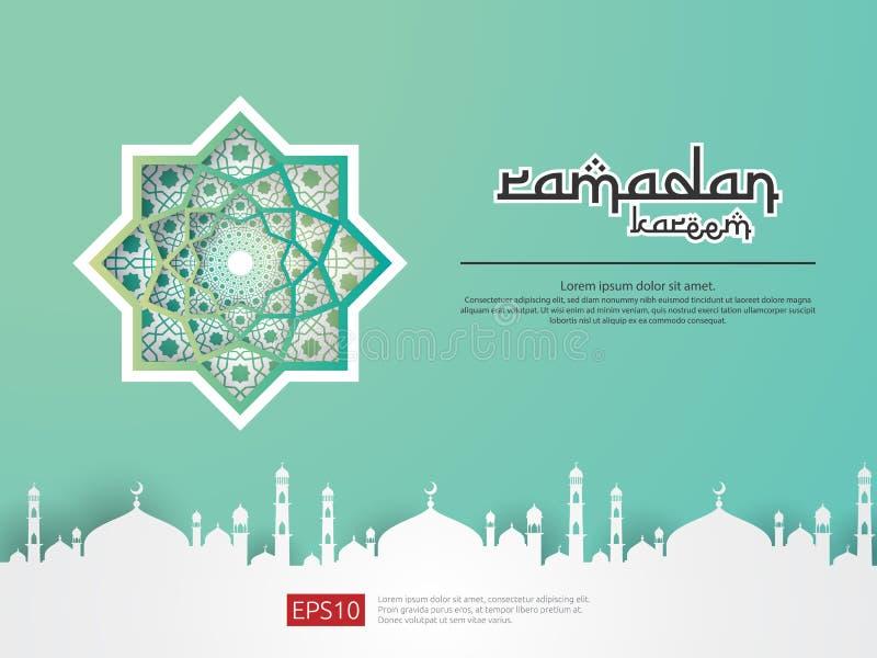 el diseño abstracto del elemento del modelo del ornamento de la mandala con el papel cortó el estilo para el saludo islámico de R libre illustration
