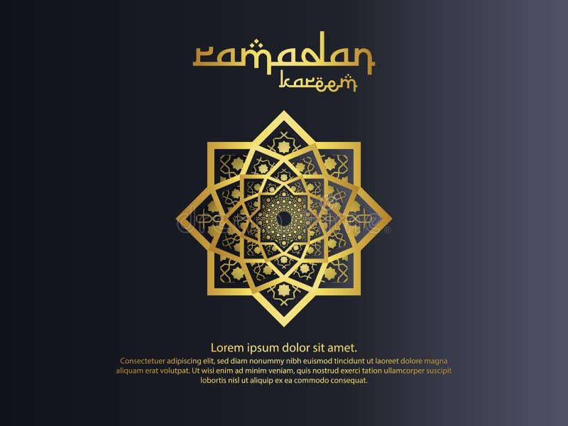 el diseño abstracto del elemento del modelo del ornamento de la mandala con el papel cortó el estilo para el saludo islámico de R ilustración del vector