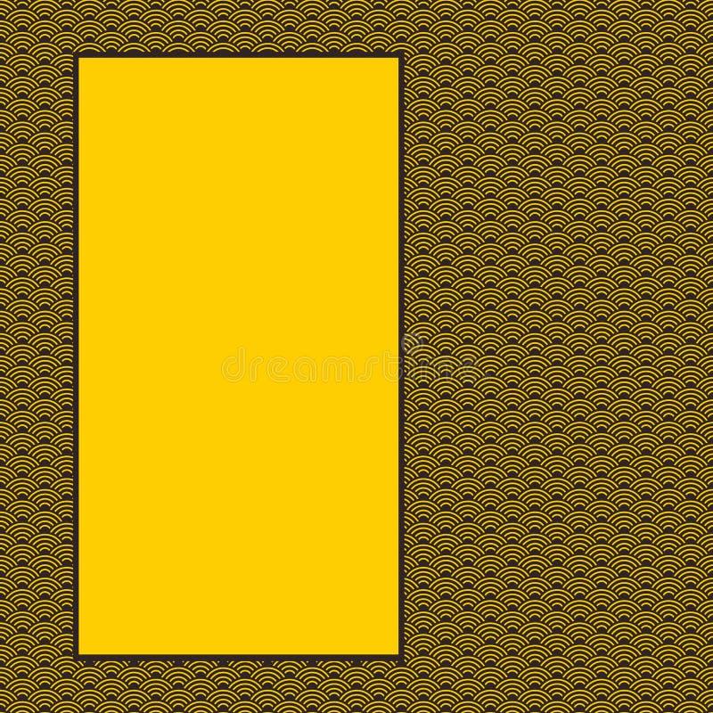 El diseño de la bandera de la tarjeta para el extracto del texto escala el fondo simple de la naturaleza con el negro japonés del stock de ilustración
