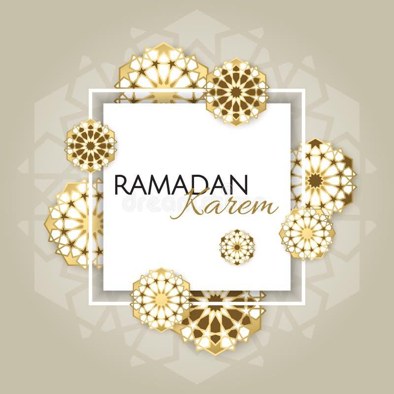 El diseño del cartel de Ramadan Kareem con el papel 3d cortó las linternas, las estrellas y la luna islámicas en el oro y el fond ilustración del vector