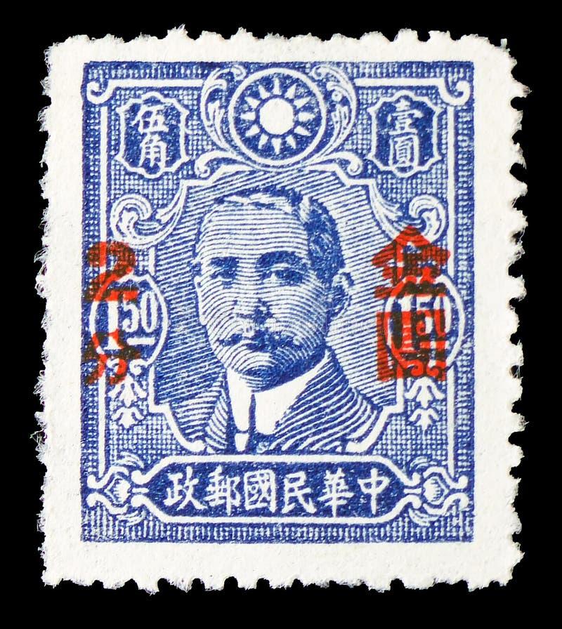 El Dr. Sun Yat-sen (1866-1925), revolucionario y político, serie, circa 1942 imágenes de archivo libres de regalías