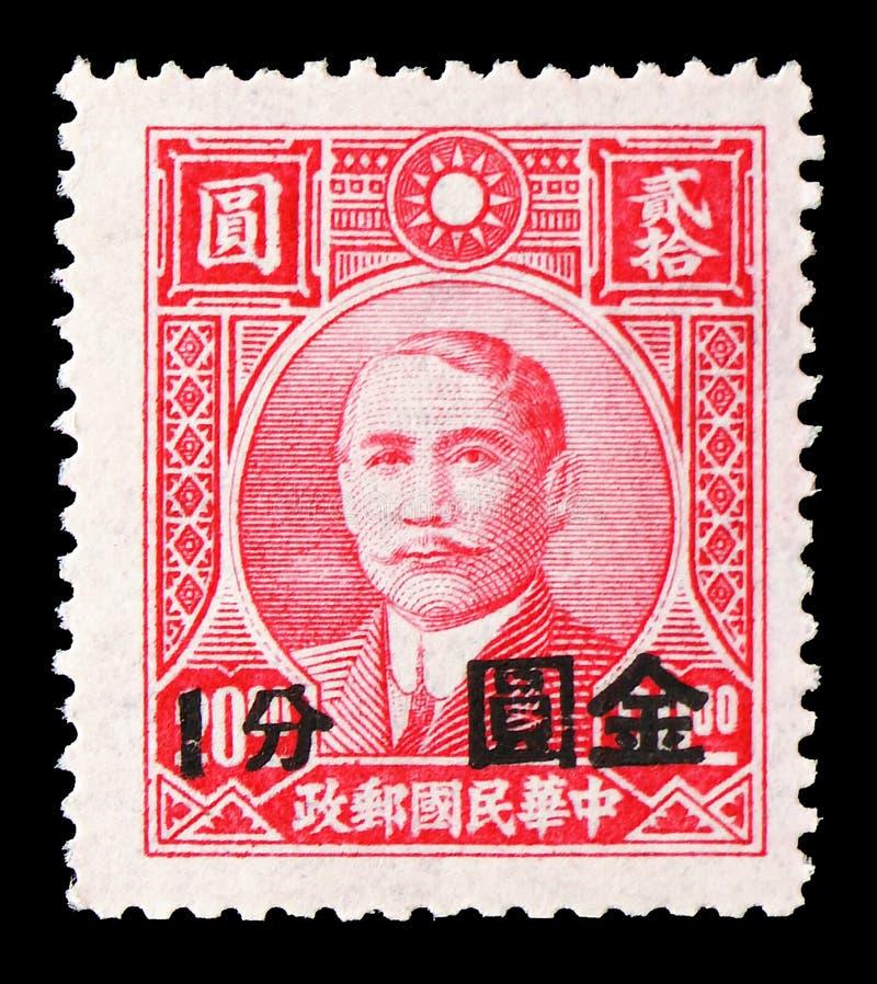 El Dr. Sun Yat-sen (1866-1925), revolucionario y político, serie, circa 1945 fotografía de archivo libre de regalías