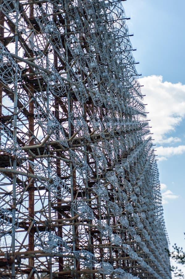 El Duga - centro de radio en Pripyat, área de Chernóbil imagen de archivo libre de regalías