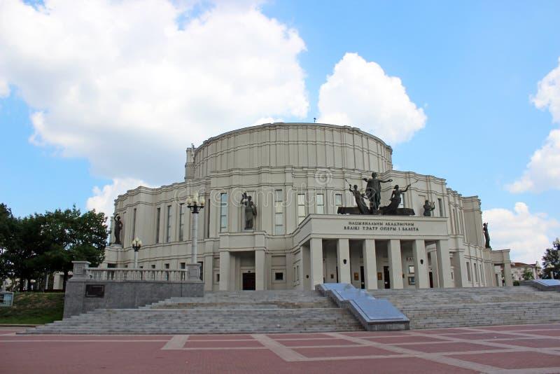 El edificio de la ópera académica nacional de Bolshoi fotos de archivo libres de regalías