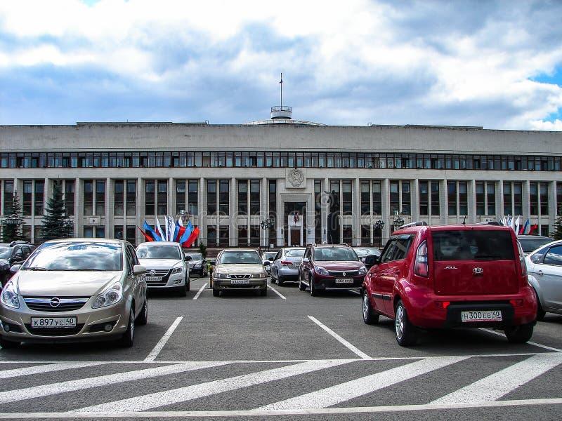 El edificio de la administración regional en la ciudad de Kaluga en Rusia imágenes de archivo libres de regalías