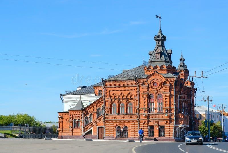 El edificio de la Duma de la ciudad, Vladimir, Rusia imagen de archivo libre de regalías