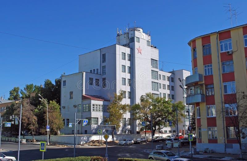 El edificio de las jefaturas del distrito militar de Volga en la ciudad del Samara Rusia foto de archivo libre de regalías