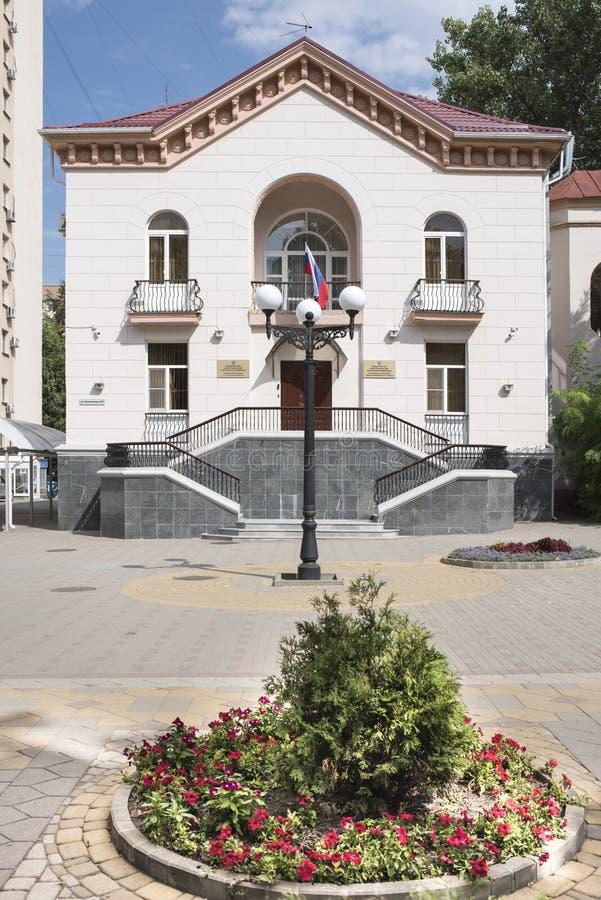 El edificio del Ministerio de Asuntos Exteriores del ruso fotografía de archivo libre de regalías