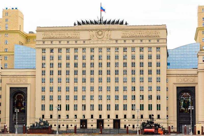 El edificio del Ministerio de Defensa del Federatio ruso foto de archivo libre de regalías