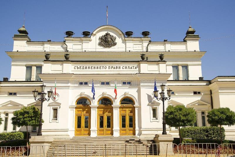 El edificio del parlamento búlgaro, en Sofía fotos de archivo libres de regalías
