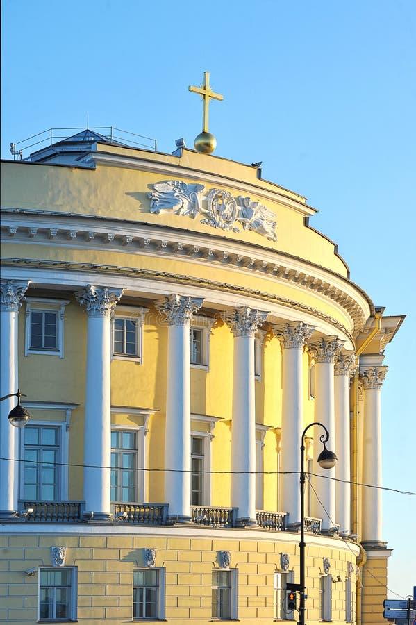 El edificio del senado y del sínodo foto de archivo