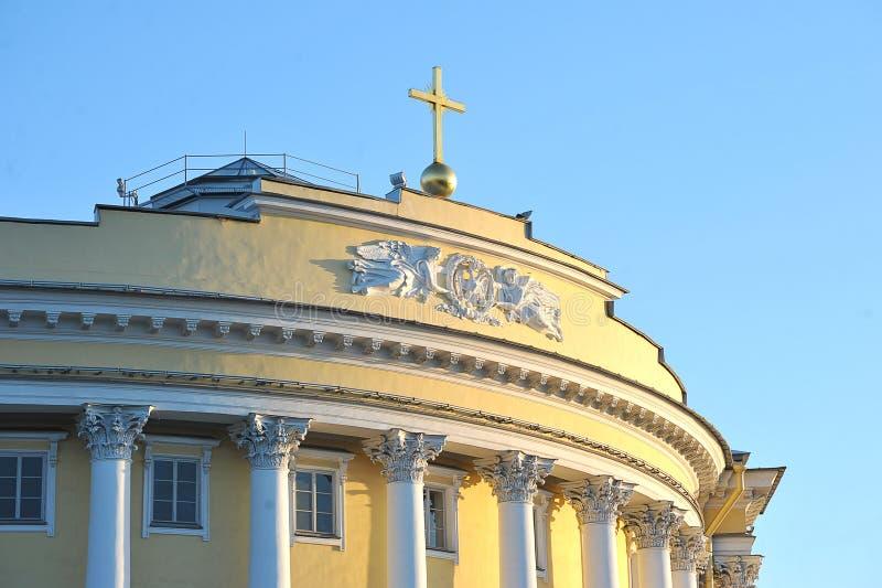 El edificio del senado y del sínodo fotos de archivo libres de regalías