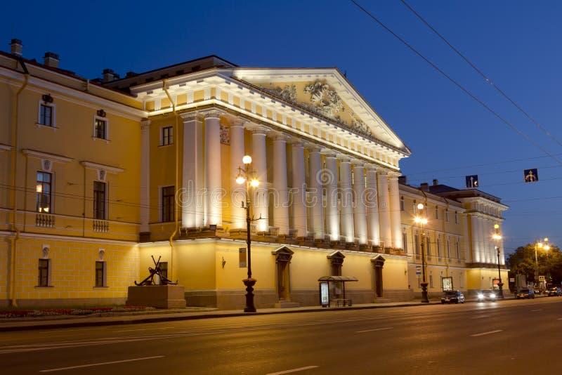 El edificio histórico del senado y del sínodo foto de archivo libre de regalías