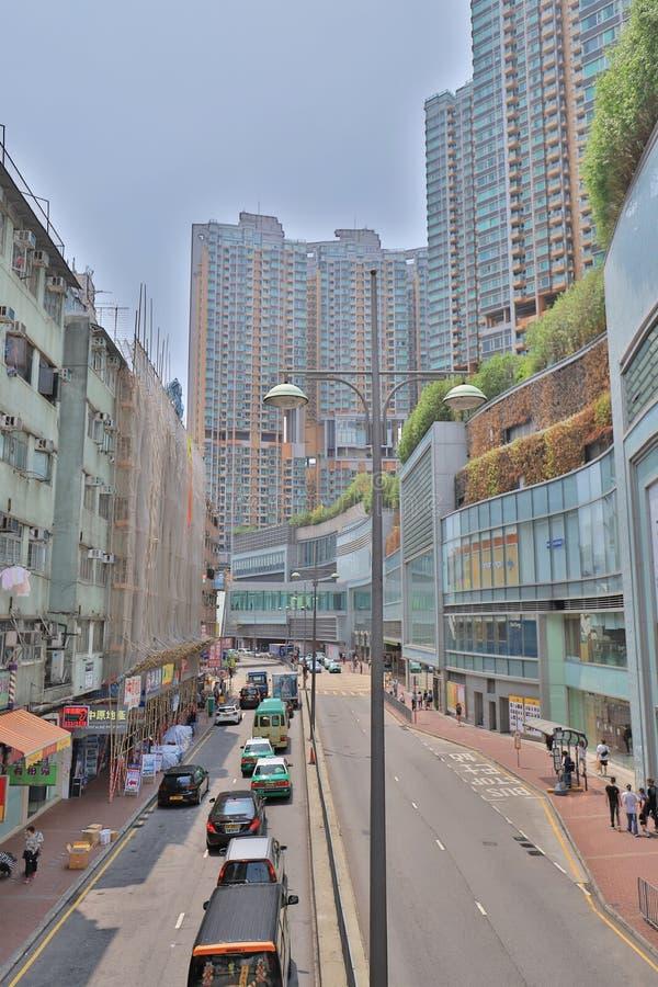 el edificio residencial en la Hong-Kong foto de archivo libre de regalías