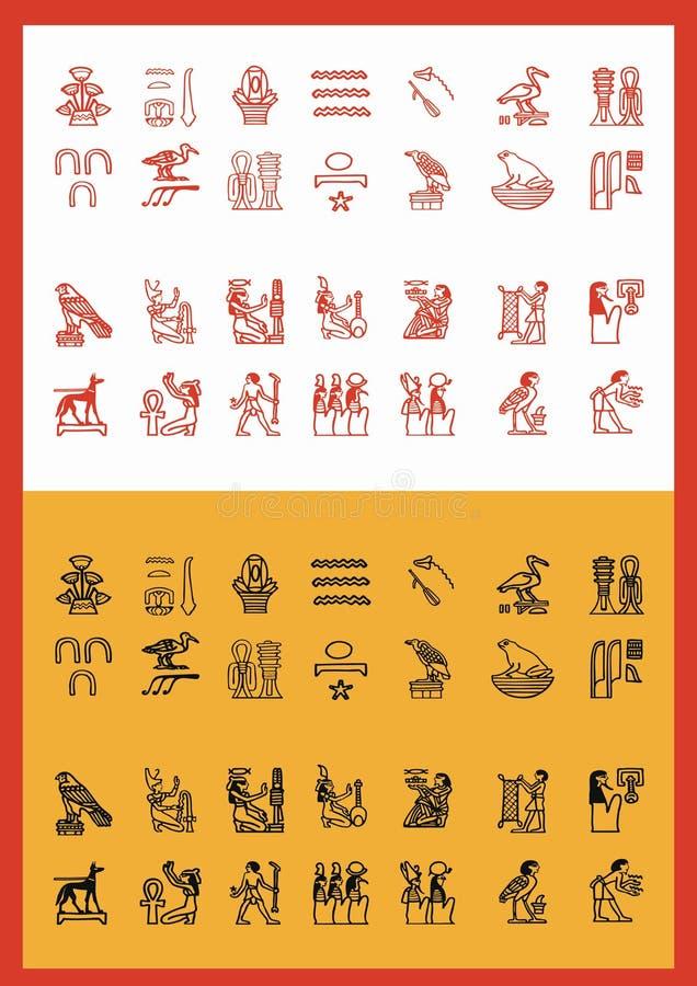 El egipcio del vector canta stock de ilustración