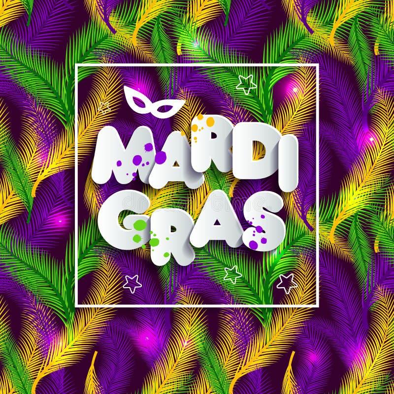 El ejemplo del carnaval del carnaval en multicolors empluma, los colores de Mardi Gras Texto del estilo de papel en inconsútil stock de ilustración