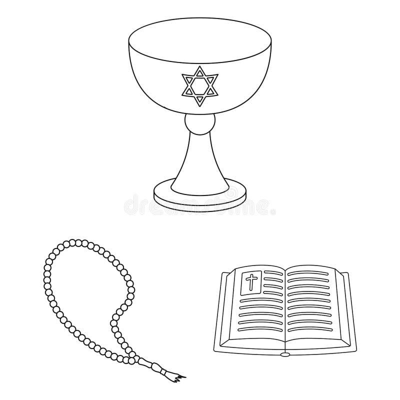 El ejemplo del vector de musulmanes y los artículos firman Fije del icono del vector de los musulmanes y de la vela para la acció libre illustration