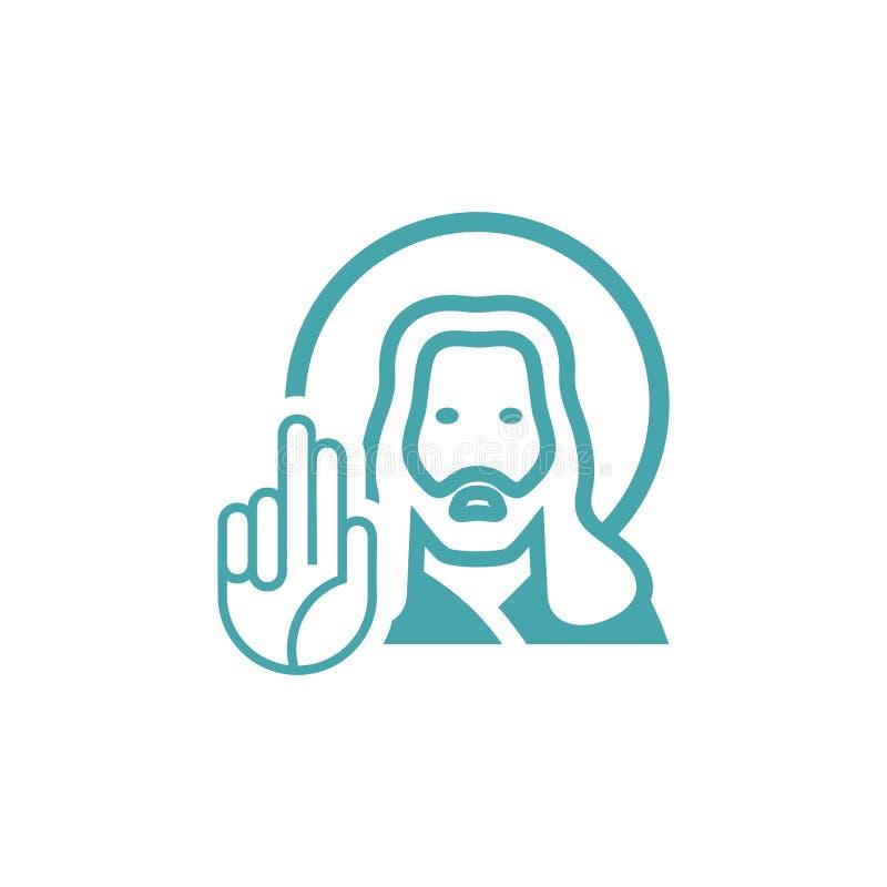 El ejemplo Jesús bendice con una mano libre illustration